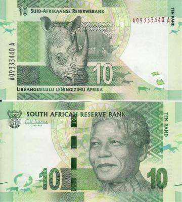10 рандов 2012 Южная Африка.