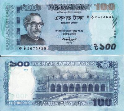100 так 2012 Бангладеш.