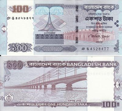 100 так 2010 Бангладеш.