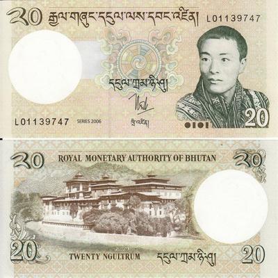 20 нгултрумов 2006 Бутан.