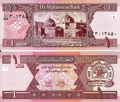 1 афгани 2002 Афганистан.