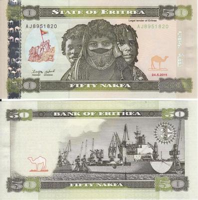 50 накфа 2011 Эритрея.