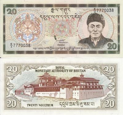 20 нгултрумов 2000 Бутан.