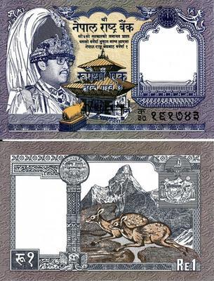 1 рупия 1993-1999 Непал.