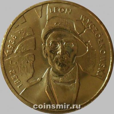 2 злотых 2007 Польша. Леон Вычулковский.