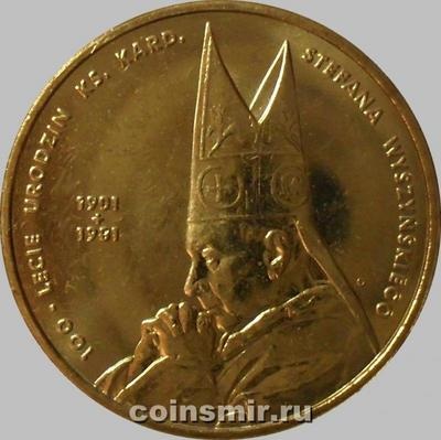 2 злотых 2001 Польша. 100-летие со дня рождения кардинала Стефана Вышинского.