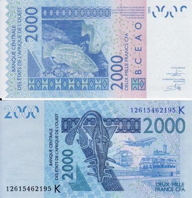 2000 франков 2003 КФА ВСЕАО. К-Сенегал. (Западная Африка)