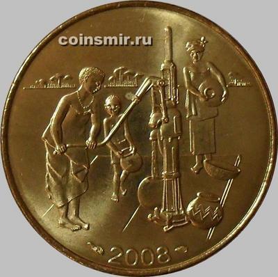 10 франков 2008  КФА BCEAO Западная Африка. ФАО.(в наличии 2012 год)