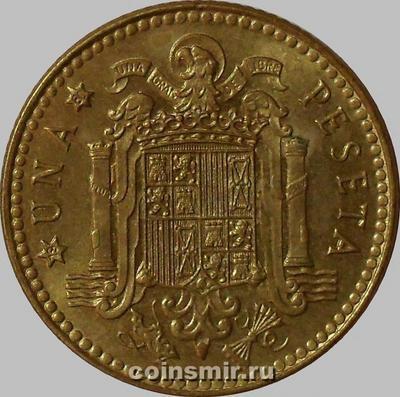 1 песета 1975 (1976) Испания.
