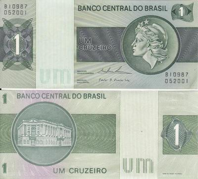 1 крузейро 1975 Бразилия.