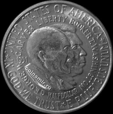 1/2 доллара 1951 США. Свобода и равная возможность для всех.