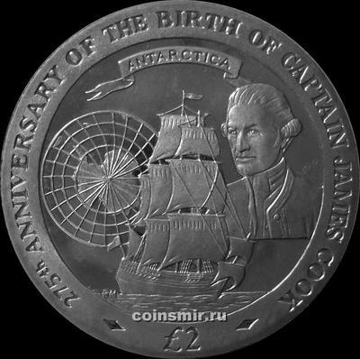 2 фунта 2003 Южная Георгия и Южные Сандвичевы острова. Капитан Джеймс Кук.