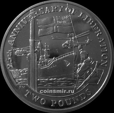 2 фунта 2007 Южная Георгия и Южные Сандвичевы острова. 25 лет  освобождению от аргентинской оккупации