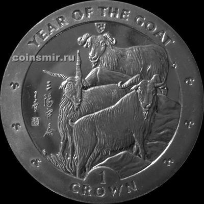 1 крона 2003 Остров Мэн. Год козы.