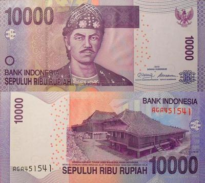 10000 рупий 2010 Индонезия.