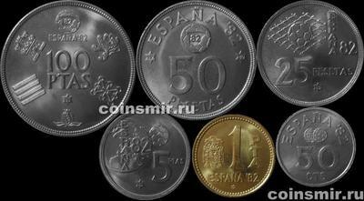 Набор монет 1980 (80,81) Испания. Чемпионат мира по футболу 1982.