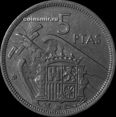 5 песет 1957 (1975)  Испания.