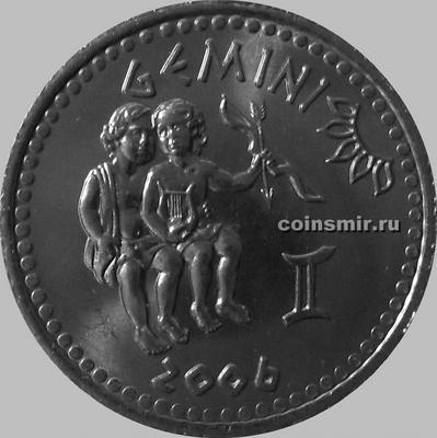 10 шиллингов 2006 Сомалиленд. Знаки зодиака. Близнецы.
