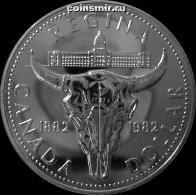 1 доллар 1982 Канада. Город Реджайна -100 лет.