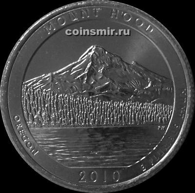 25 центов 2010 D США. Маунт-Худ (Орегон). 5-й