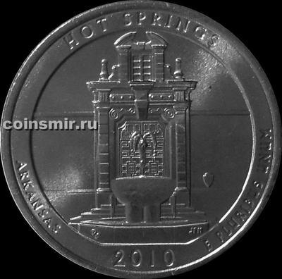 25 центов 2010 D США. Хот-Спрингс (Арканзас). 1-й