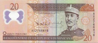 20 песо 2009 Доминиканская республика.