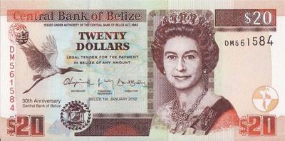 20 долларов 2012 Белиз. 30 лет Центральному банку Белиза.