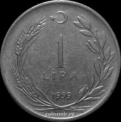 1 лира 1959 Турция.