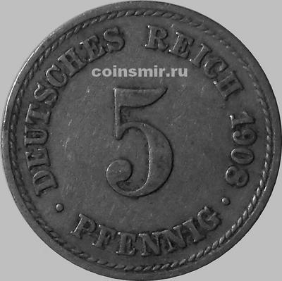 5 пфеннигов 1908 А Германия. (в наличии 1906 год)