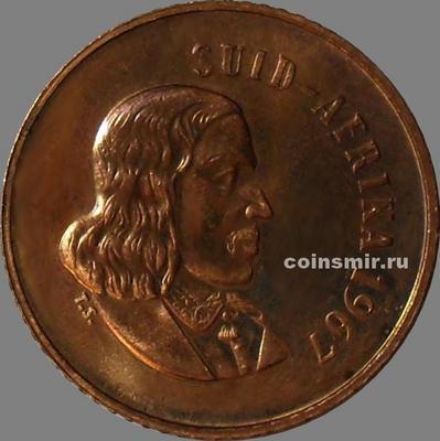 1 цент 1967 Южная Африка. Африканская надпись.