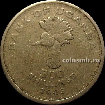 500 шиллингов 2003 Уганда. Восточноафриканский венценосный журавль.