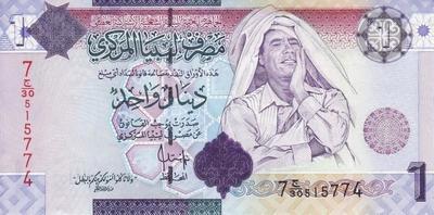 1 динар 2009 Ливия. Муаммар Каддафи.