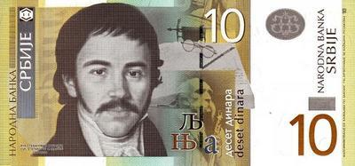 10 динаров 2011 Сербия. (в наличии 2013) Серия AA.