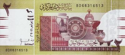 2 фунта 2011 Судан.