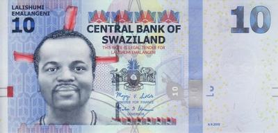 10 эмалангени 2010 Свазиленд. Серия АА.