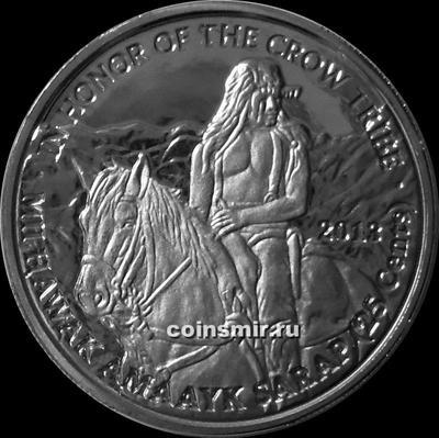 25 центов 2013 Меса Гранде.
