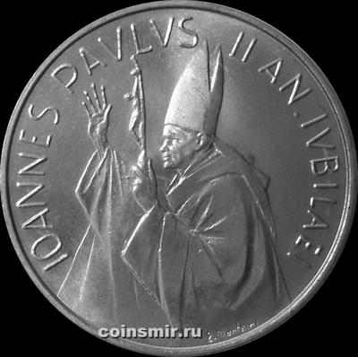 1000 лир 1983-84 Ватикан.