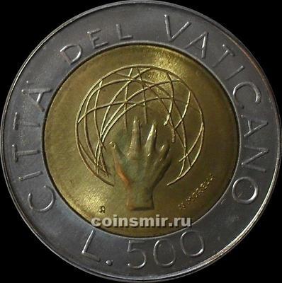 500 лир 1983 / V Ватикан. Сотворение Вселенной.