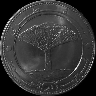 20 риалов 2006 Йемен. Драконово дерево.