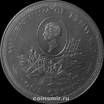 1 крона 1979 Остров Мэн. 1000-летие Тинвальда.