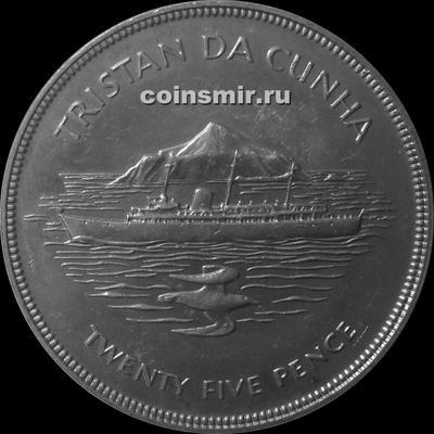 25 пенсов  1977 остров Тристан да Кунья. Серебряный юбилей.