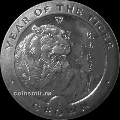 1 крона 1998 остров Мэн. Год тигра.