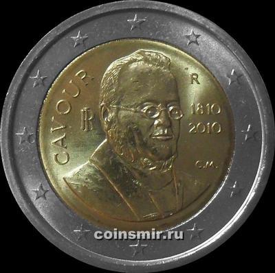 2 евро 2010 Италия. 200 лет со дня рождения Камилло Кавура.