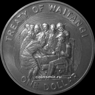 1 доллар 1990 Новая Зеландия. Договор Вайтанги.