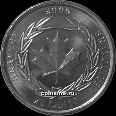 25 центов 2006 Канада. Храбрость.