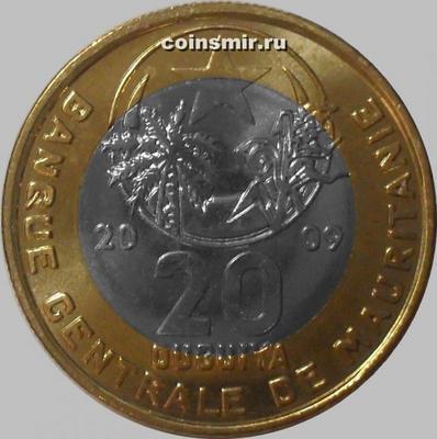 20 угий 2009 Мавритания.