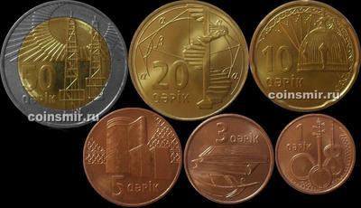 Набор из 6 монет 2006 Азербайджан.