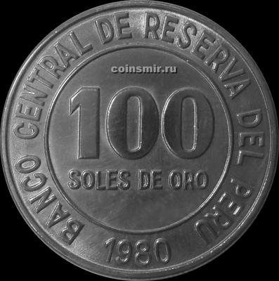 100 солей 1980 Перу.