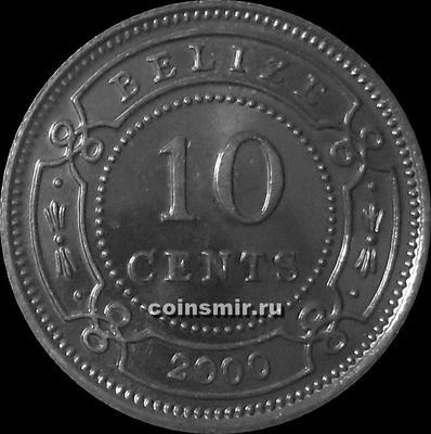 10 центов 2000 Белиз.