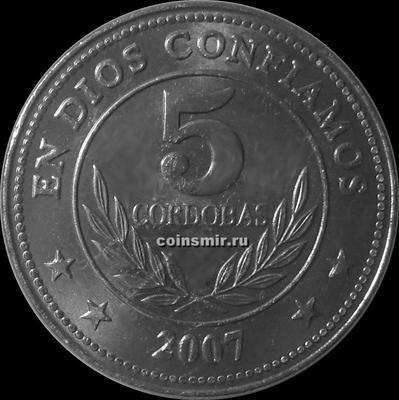 5 кордоб 2007 Никарагуа.